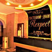 Фотографии отеля: Отель Респект, Пятигорск