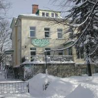 Zdjęcia hotelu: Tuberoza, Zakopane