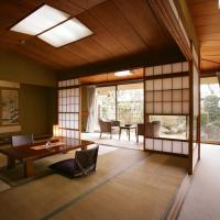 Superior Japanese-Style House - Annex (2 Adults)