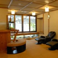 Japanese-Style Room with Shared Bathroom and River View