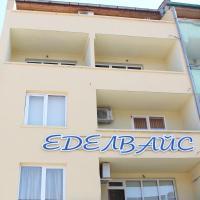 Fotos del hotel: Edelvais Guest House, Primorsko