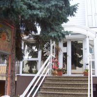 Hotel Pictures: Pension Zita, Znojmo