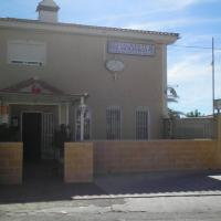 Hotel Pictures: El Molinico, Fortuna