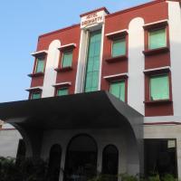 Foto Hotel: Hotel Siddharth, Varanasi