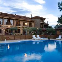 Hotel Pictures: Hotel Ruta Imperial, Jarandilla de la Vera
