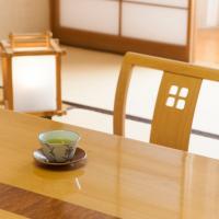 Japanese-Style Twin Room - Smoking