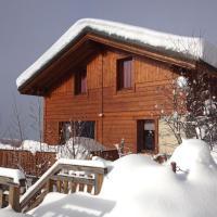 Hotel Pictures: Chalet Les Melezes Sud, Peisey-Nancroix