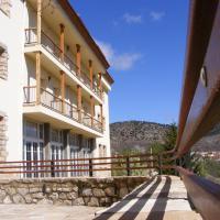 Hotel Pictures: Hostería De Cañete, Cañete
