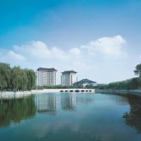 Hotel Pictures: Shangri-La Hotel, Qufu, Qufu