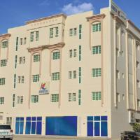 Amreen Hotel Apartment Seeb