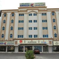 Hotelfoto's: Amreen Sohar Hotel Apartment, Al Khuwayrīyah