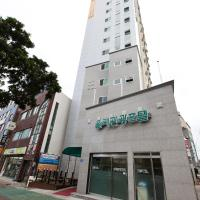 Hotel Pictures: Olle Tourist Hotel, Jeju