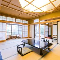 Japanese-Style Room - Annex