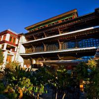 Zdjęcia hotelu: Songtsam Shangri-la(lvgu) Lodge, Shangri-La