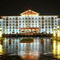Hotel Pictures: Datong Hotel, Datong