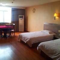 Hotel Pictures: Xin Zhong Jing Walking Street Hotel, Zhongxiang