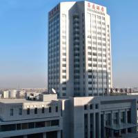 Hotel Pictures: Changsheng International Hotel, Fengrun