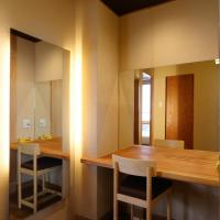 Suite with Tatami Area