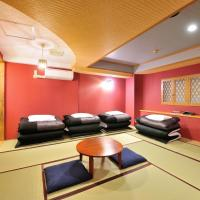 Japanese-Style Superior Room (6 Adults)