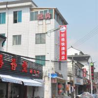 Hotel Pictures: Haoge Inn Xueshi Street, Suzhou
