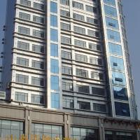 Hotel Pictures: Jiu Jiang Shan Shui International Hotel, Jiujiang