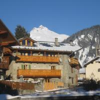 Hotel Pictures: Chalet Tarine, Bourg-Saint-Maurice