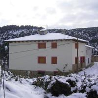 Hotel Pictures: Casa Alhambras, Manzanera