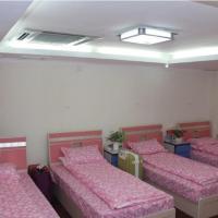 Hotellbilder: Shenzhen Si Hai Yi Jia Youth Hostel, Shenzhen