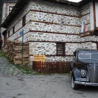 Hotel Pictures: Gaida Inn Club Guest Rooms, Shiroka Lŭka