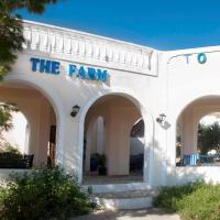 Hotellbilder: The Farm, Karavostasi