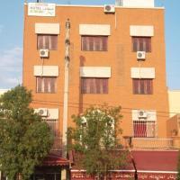 Hôtel Azaghar