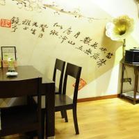 Hotel Pictures: Fenghuang Poshan Inn, Fenghuang