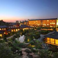 Hotel Pictures: Pullman Dongguan Forum, Dongguan