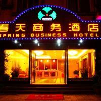 Hotel Pictures: Dujiangyan Spring Business Hotel, Dujiangyan