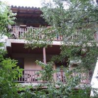 Fotos do Hotel: Galini, Kakopetria