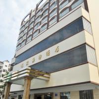 Hotelbilder: Shenzhen Jing Yuan Meisha Hotel, Shenzhen