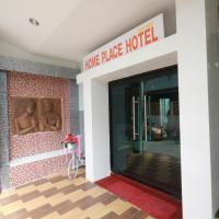 Home Place Hotel