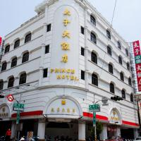 Hotellikuvia: The Prince Hotel, Tainan