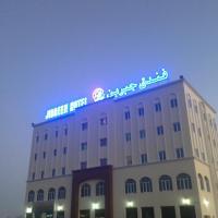 Hotelfoto's: Jibreen Hotel, Bahlā'