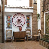 Hotel Pictures: El Patio del Carbón, Nigüelas