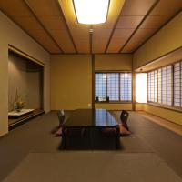 Room with Tatami Area and Hot Spring Bath