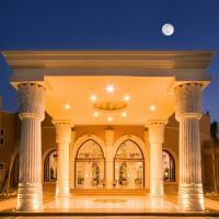 Hotel Pictures: Caribbean World Resort Soma Bay, Hurghada