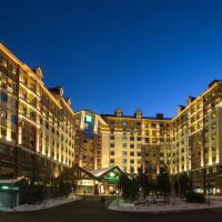 Hotel Pictures: Ibis Styles Changbaishan Wanda, Fusong