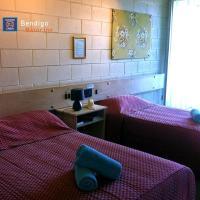 Hotel Pictures: Bendigo Motor Inn, Bendigo