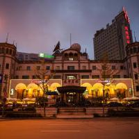 Hotel Pictures: Liaoning Hotel, Shenyang