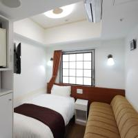 Single Room with Sofa Bed - Non-Smoking