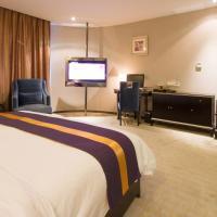 Hotelbilleder: Chengdu Xuanya Yingyue Hotel, Chengdu