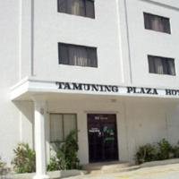 Φωτογραφίες: Tamuning Plaza Hotel, Tamuning