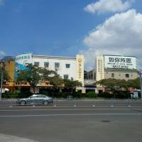 Hotel Pictures: Ningbo Chenghuangmiao Guangcheng Hotel (Former Goldmet Inn Ningbo Town City God Temple), Ningbo