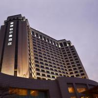 Hotellikuvia: Pullman Dongguan Changan, Dongguan